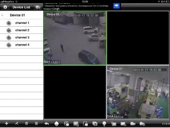 Скачать видеонаблюдение через интернету программа